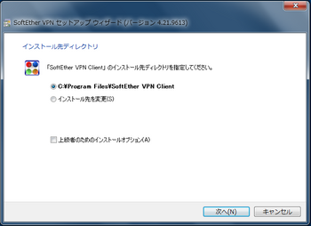 vnp_install005.png