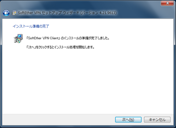 vnp_install006.png
